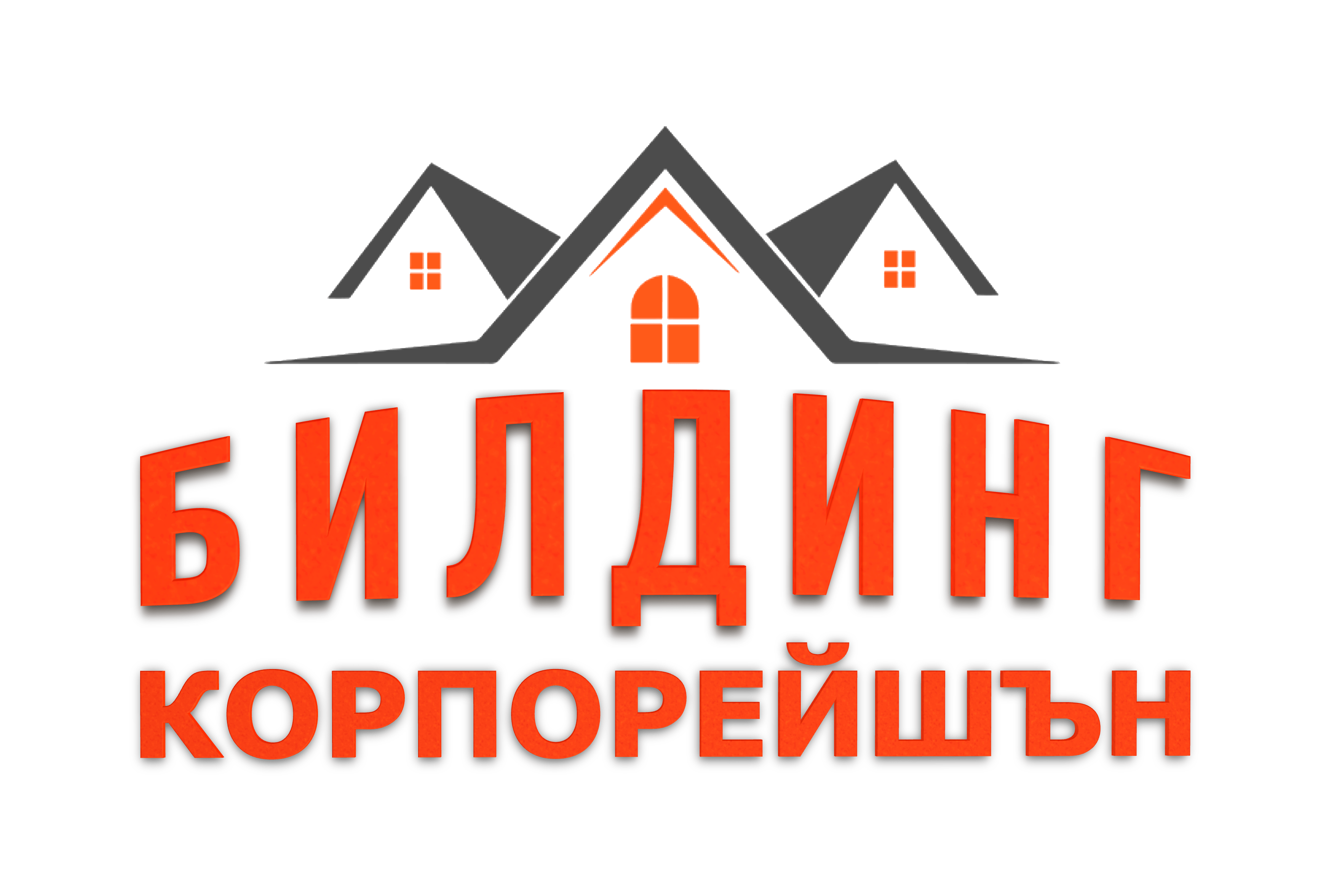 Ремонт на покрив в цялата страна - нови покриви